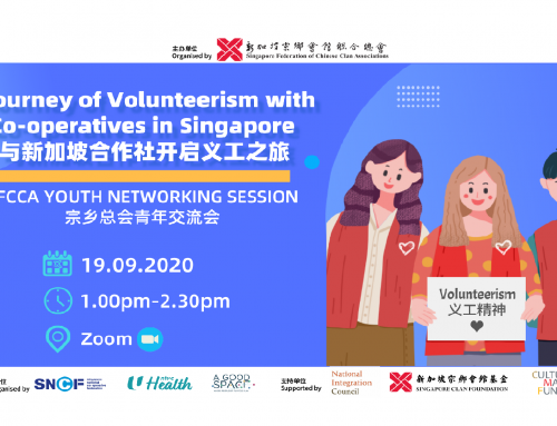 "Youth Networking Session: ""A Journey of Volunteerism with Co-operatives in Singapore"""