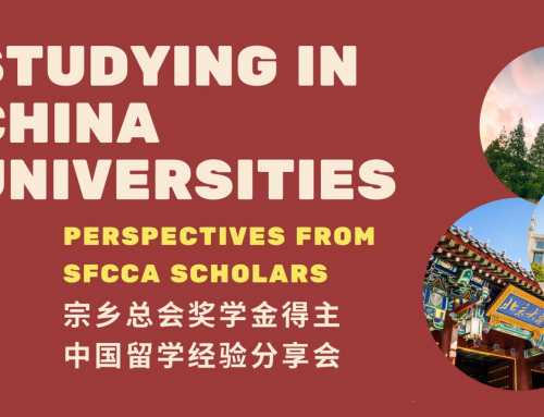 Studying in China Universities – Perspectives from SFCCA Scholars
