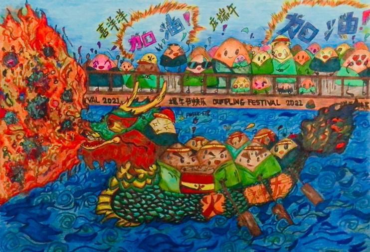 儿童组 Children Category 🏆 一等奖 First Prize 🏆 王韋軒 Ethan Wong Wai Hin