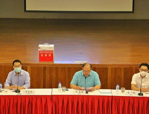 宗乡总会第36届常年会员大会